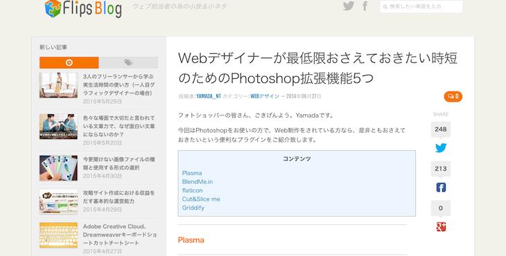 28.webdesigner