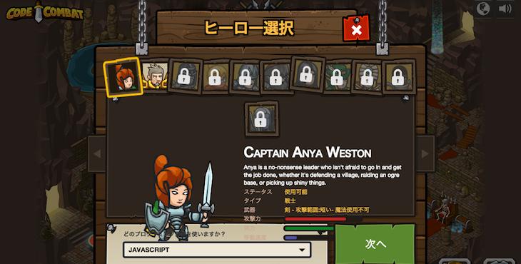4.combat