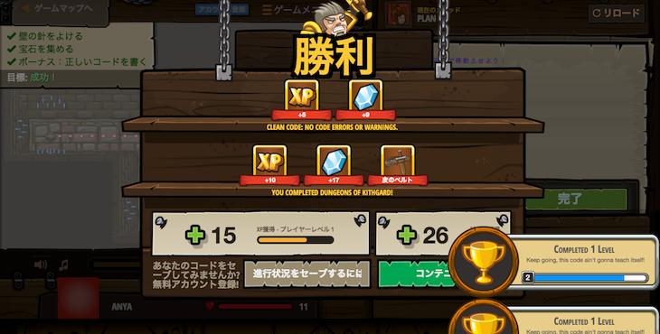 7.combat