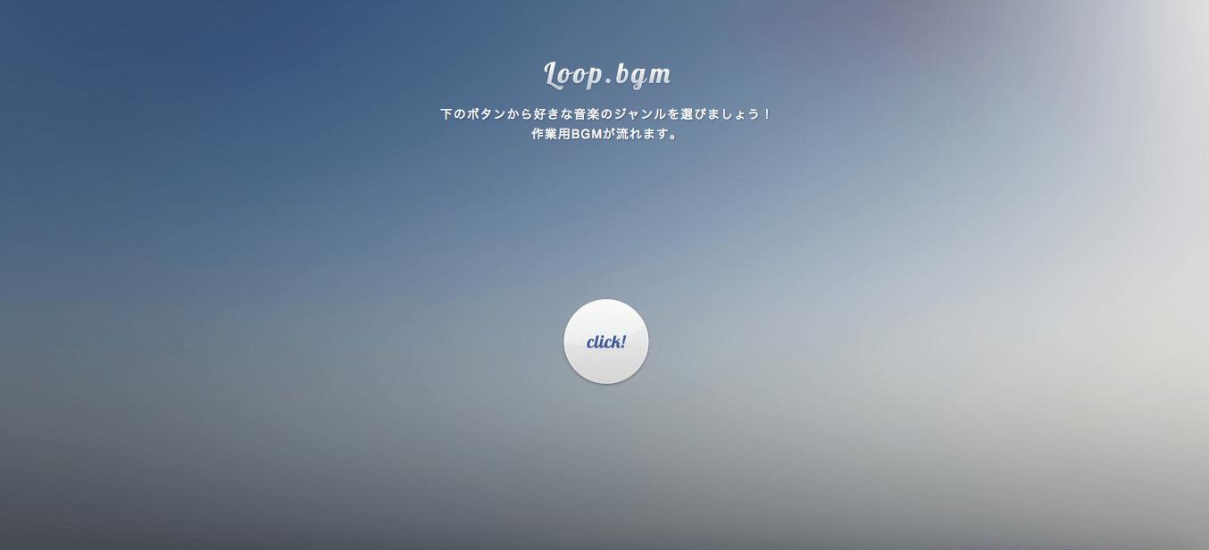スクリーンショット 2015-05-25 15.50.11