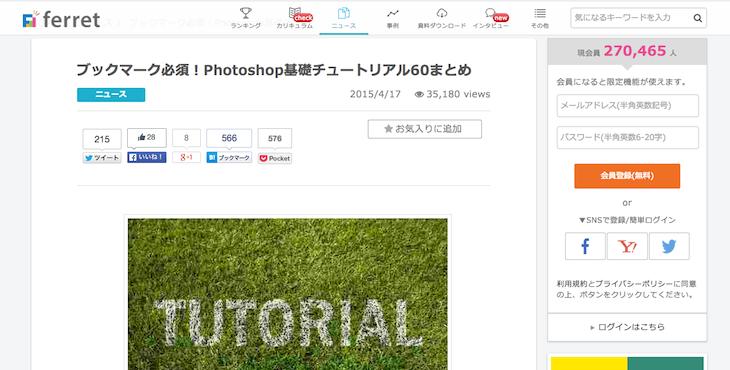10. photo60matome