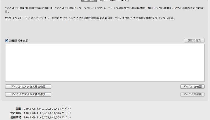 2.disk