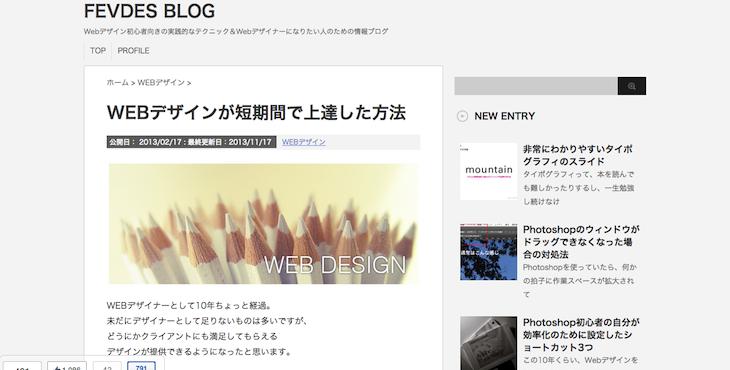 24.webdesignjoutatsu