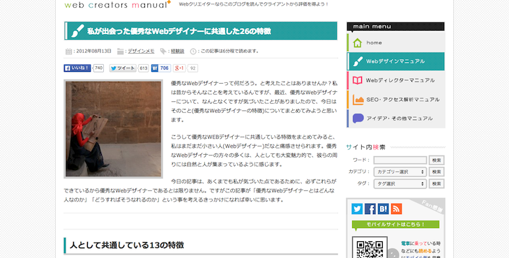 30.yushuwebdesigner26