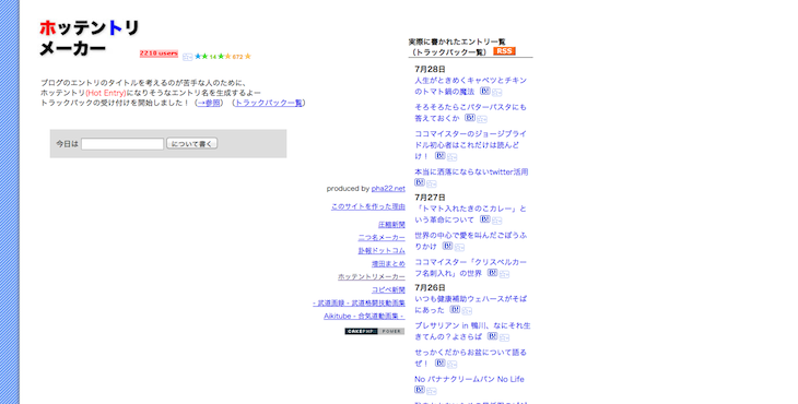 2.idea_ser