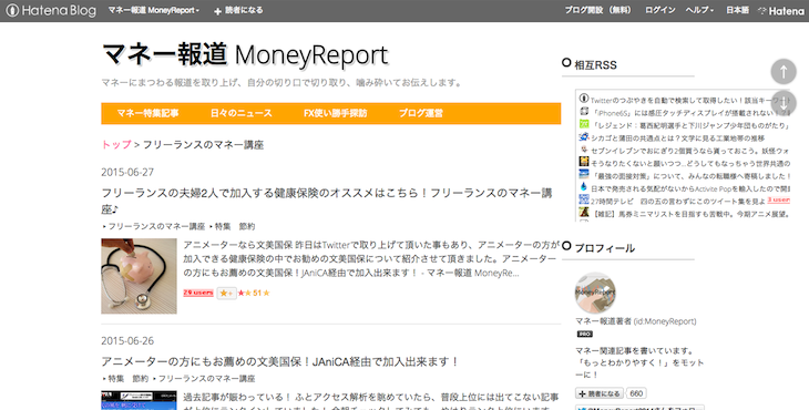 2.money