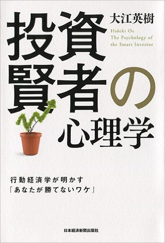 3.money_book
