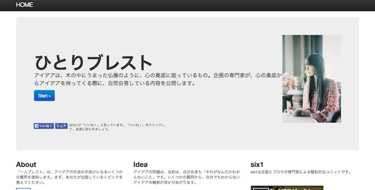 6.idea_ser