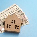 住民税の納付方法|知っておきたい住民税の基礎知識