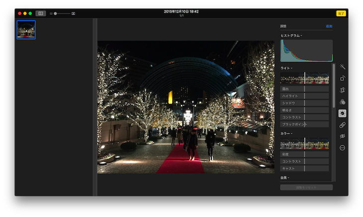 Mac「写真」アプリ
