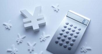 譲渡所得の税率は所有期間によって低くなるって本当?