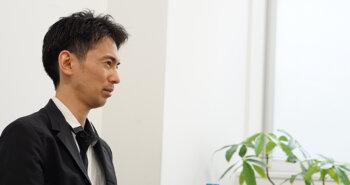 【後編】山田真哉さんに聞く、これからの経理担当者に求められる能力とおすすめ本3冊