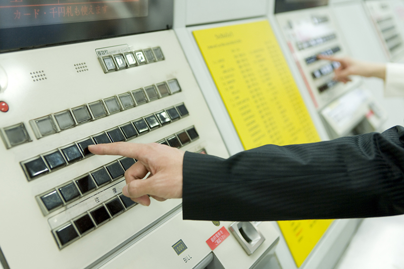駅の券売機で履歴を印字する