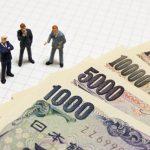 役員報酬ランキング1位の外国人に「破格退職金」 日本で高額退職金が少ないワケ