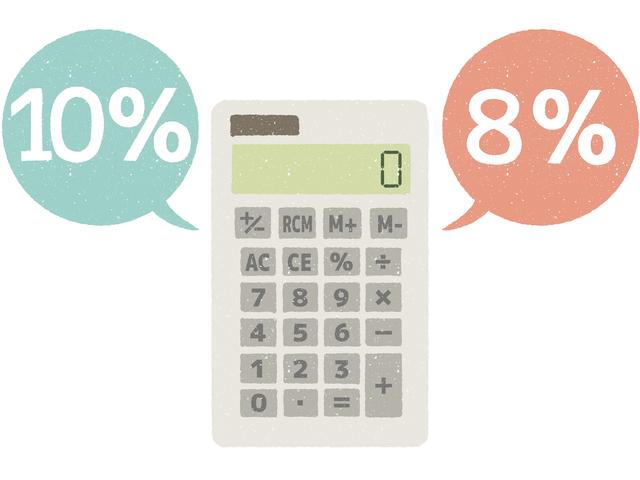 税金 10パーセント 計算