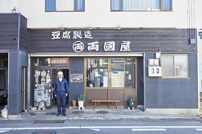 富士見町 豆腐