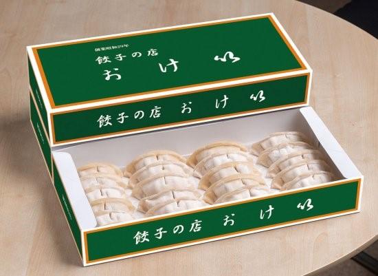おけ以の冷凍生餃子48個