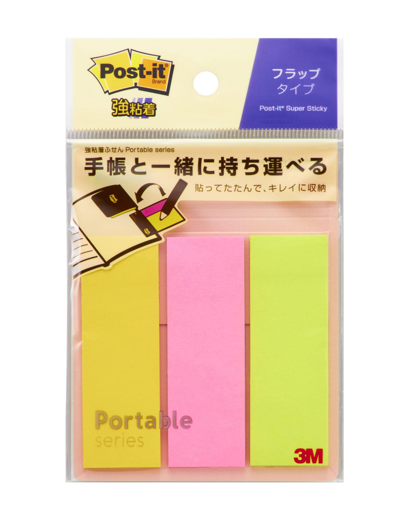 ポスト・イット 強粘着見出し ポータブルシリーズPOF-M-G4(スリーエム)