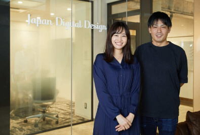 Japan Digital Design 株式会社(株式会社三菱 UFJ フィナンシャル・グループ)