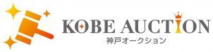 神戸オークション株式会社