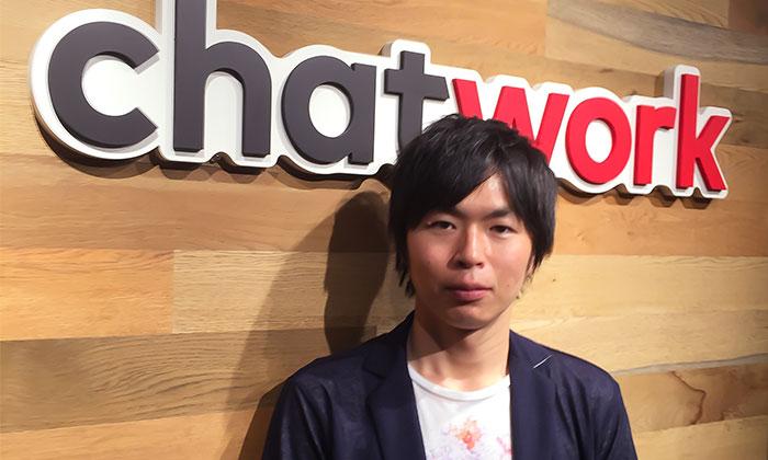 Chatwork株式会社<br>