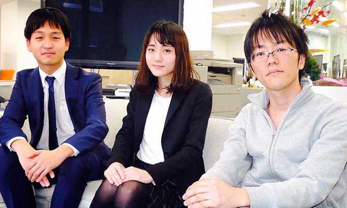 株式会社クリアーツ・汐留パートナーズ税理士法人