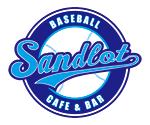 BASEBALL CAFE & BAR Sandlot ベースボール カフェ & バー サンドロット