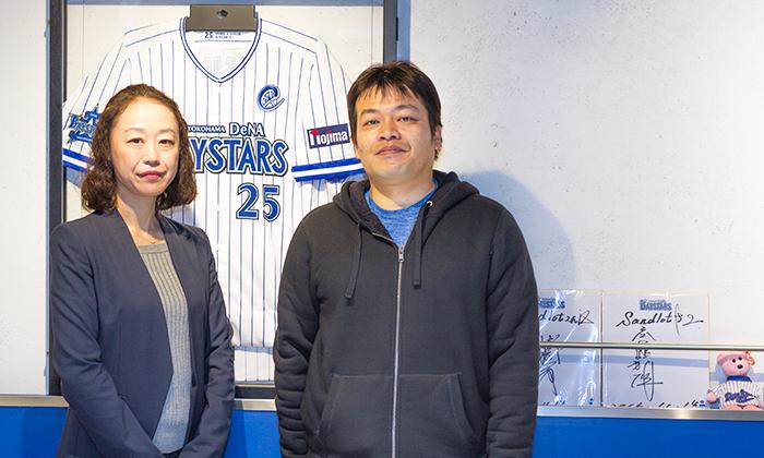 BASEBALL CAFE & BAR Sandlot・税理士法人 横浜総合事務所