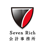 Seven Rich会計事務所・株式会社Seven Rich Accounting