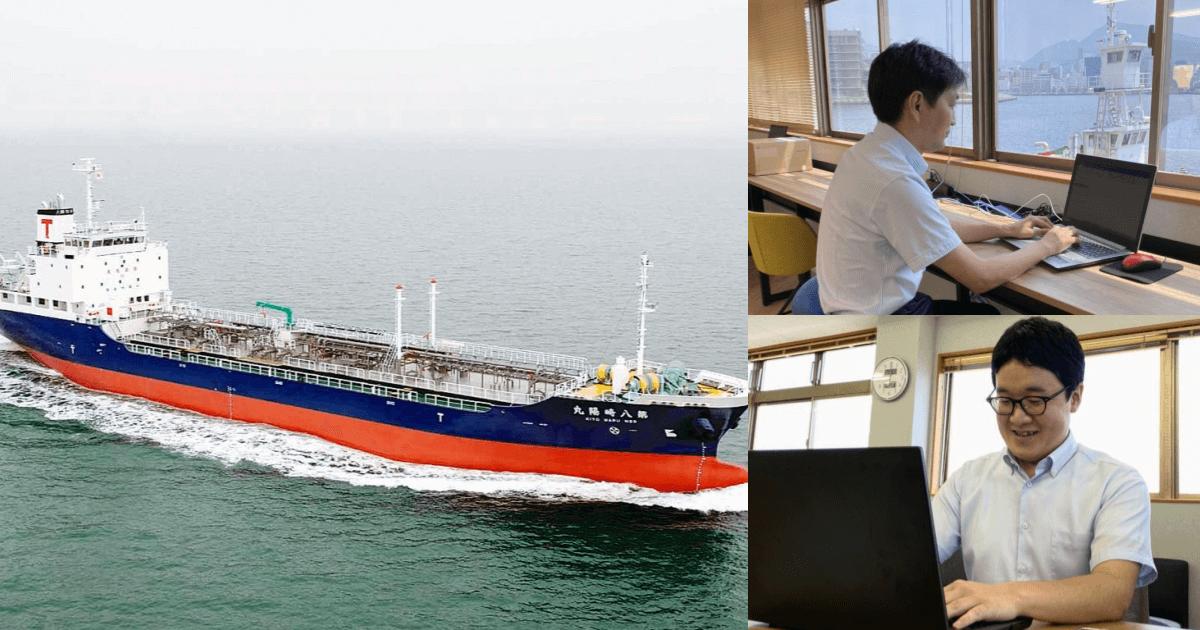 浜崎海運株式会社/朝日石油株式会社<br>