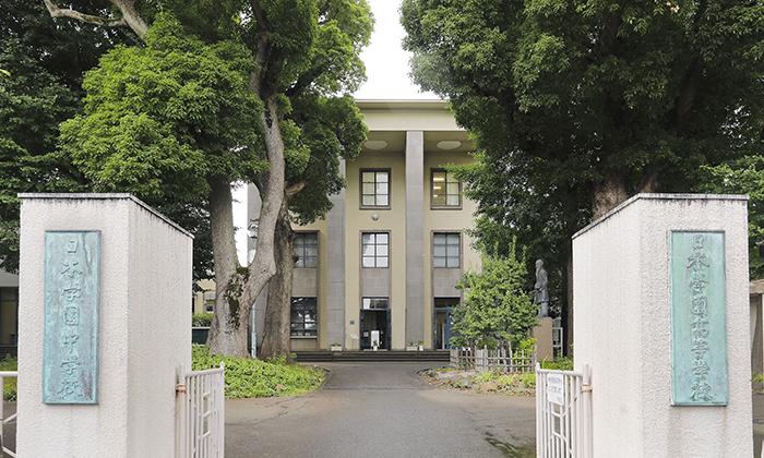 学校法人日本学園