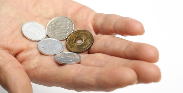 開業資金の5つの集め方