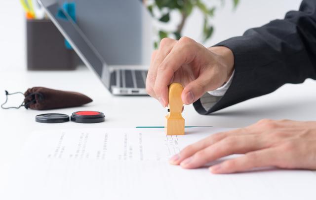 法人が印鑑証明を取得するための4つの方法