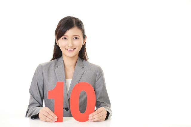はじめての会社設立!節税できる創立費のポイント10選