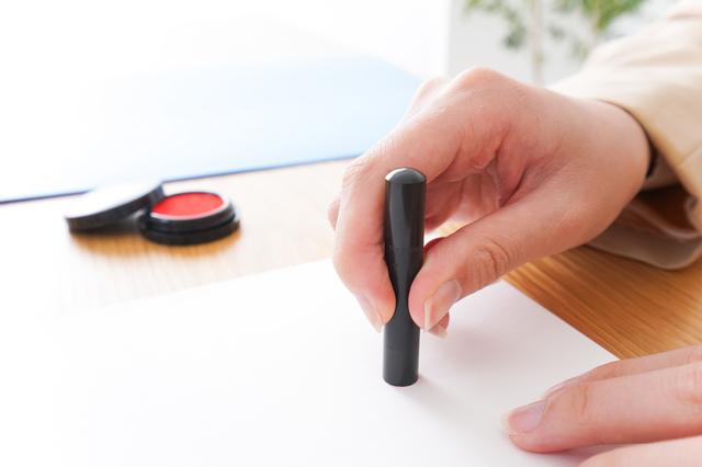 会社設立時における印鑑証明書の発行方法や登記申請に必要な枚数を解説