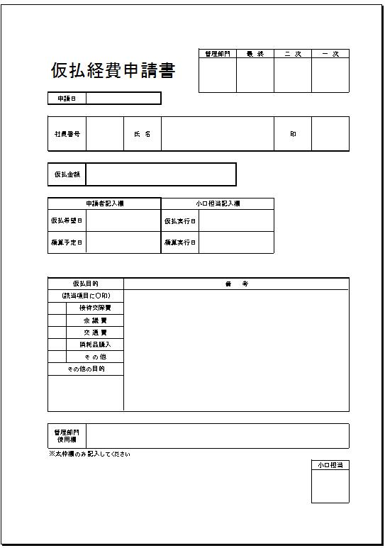 ②アルコール使用簿 - tsc.u-tokai.ac.jp