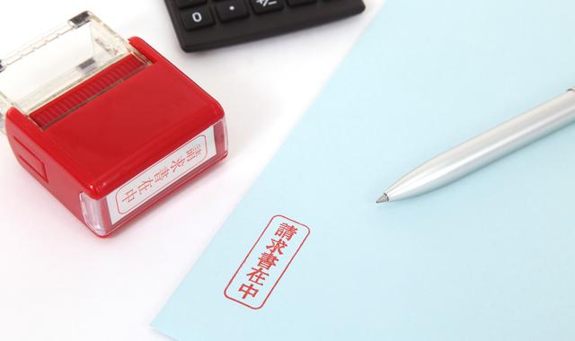 請求書の送り方のマナー(封筒の選び方など)