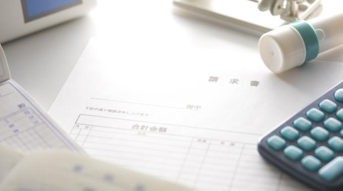 請求書の宛名を正しく書いて確実に代金を回収