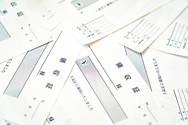 インボイス制度(適格請求書等保存方式)では領収書とレシートどっちが良い?