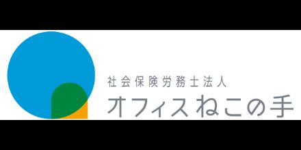 導入事例ロゴ18