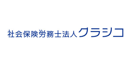 導入事例ロゴ19
