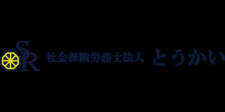 導入事例ロゴ21