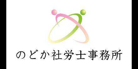 導入事例ロゴ26