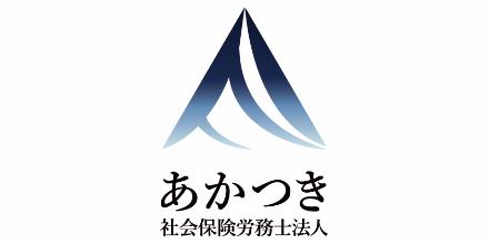 導入事例ロゴ3