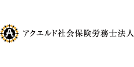 導入事例ロゴ4