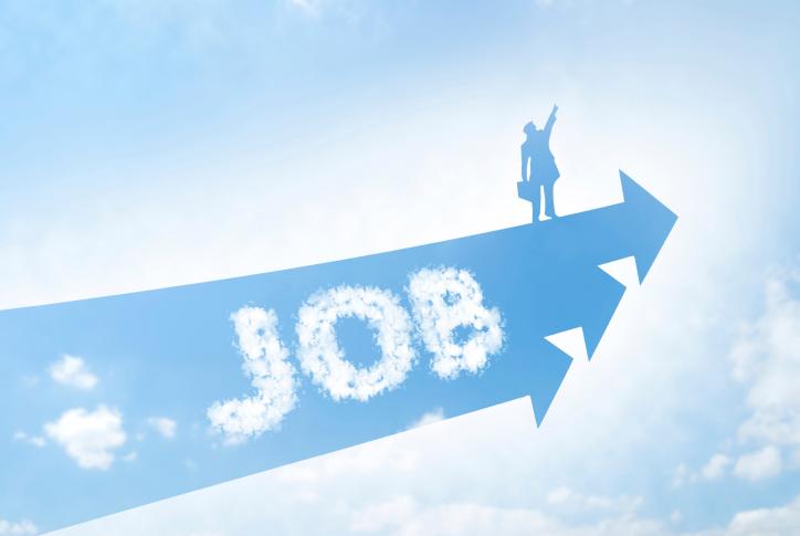 雇用保険における再就職手当とは