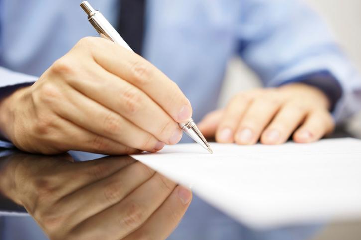 年末調整の保険料控除申告書の書き方