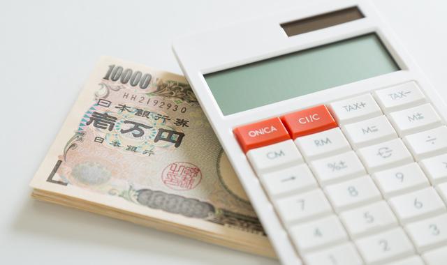 会社員の年末調整 還付金の仕組みと必要書類について