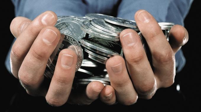 個人住民税の特別徴収税額とは?