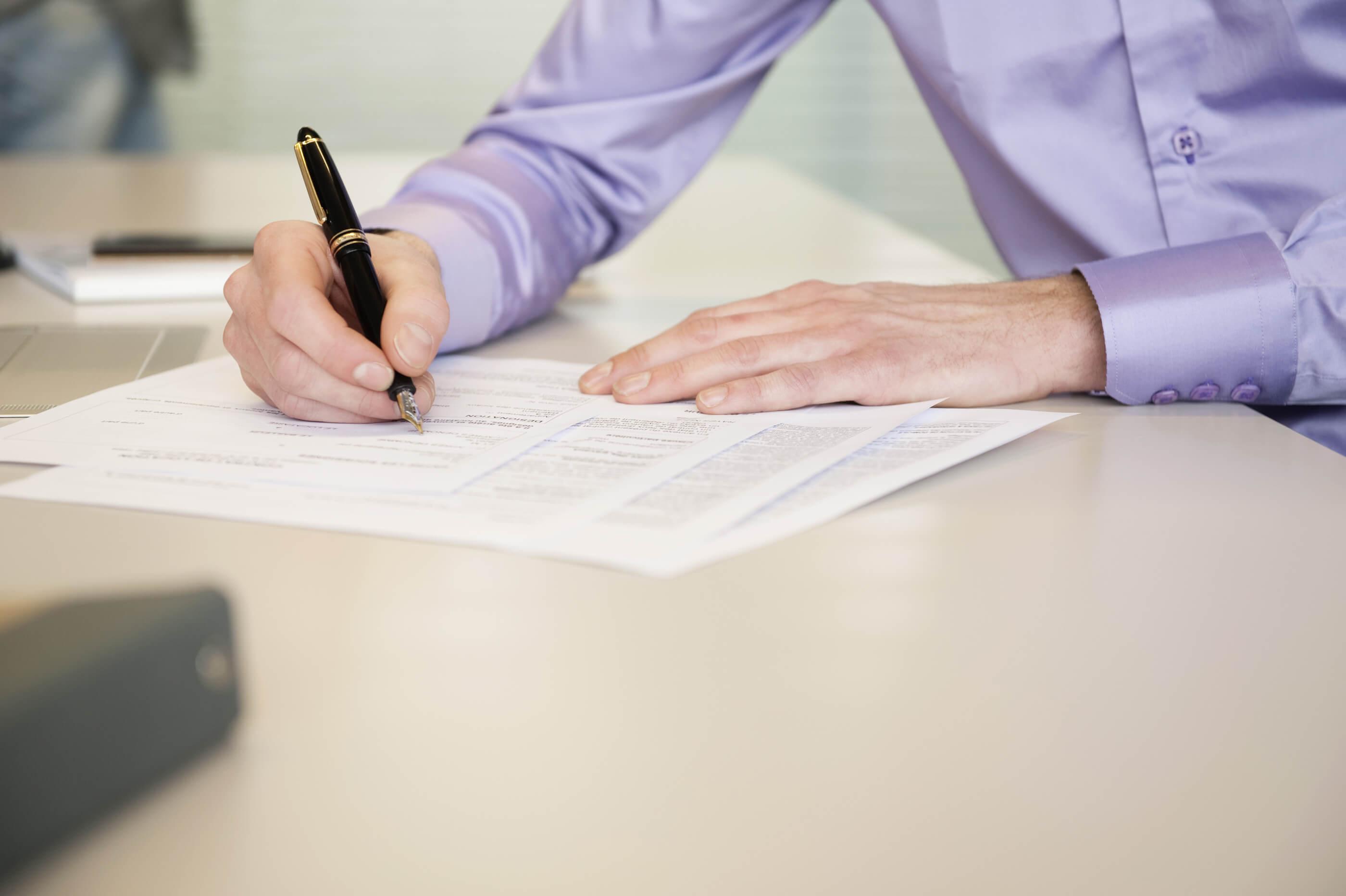 従たる給与についての扶養控除等申告書の提出
